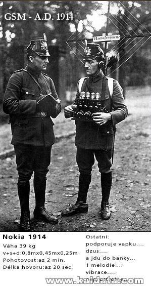 Нокиа 1914 - моето любимо аватарче