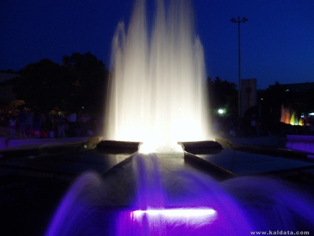 Големият фонтан в Плевен