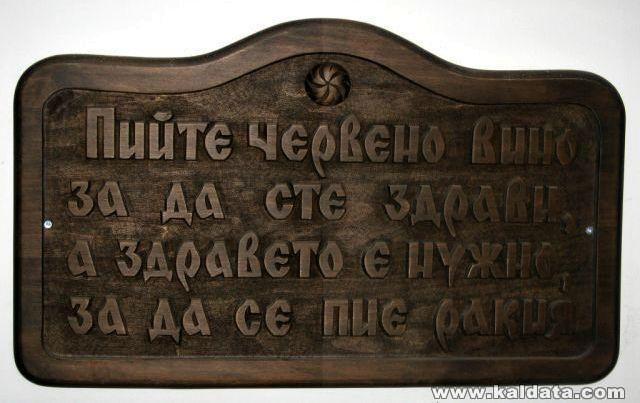 http://www.kaldata.com/forums/uploads/gallery/1192959824/gallery_819_49_30524.jpg