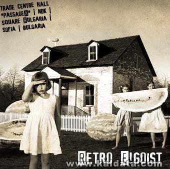 E!goist | RETRO
