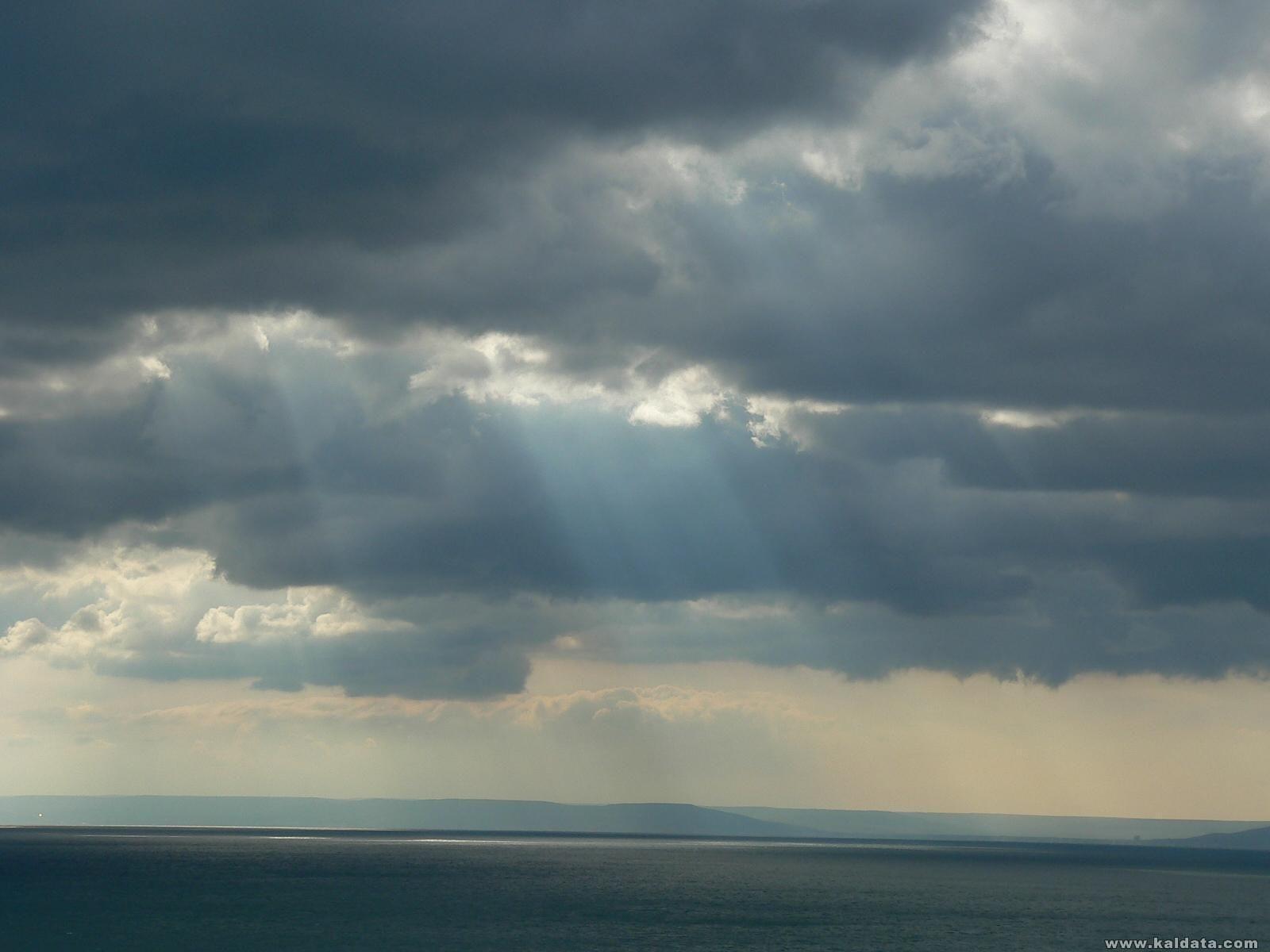 Ех тези облачета =)