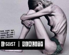 Egoist | Riality