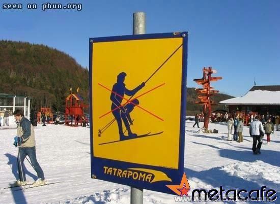 Внимавайте на ски-лифта...