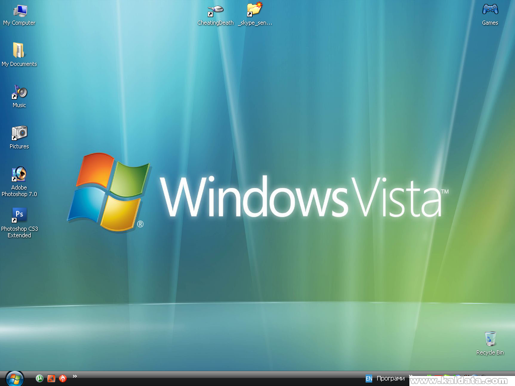 Vista_Desktop#1.PNG