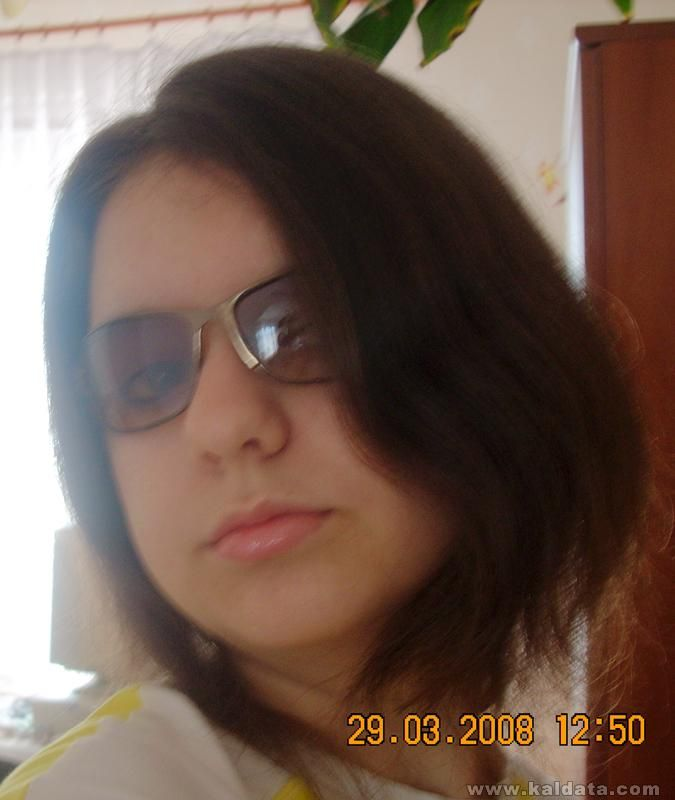 С къса коса :P