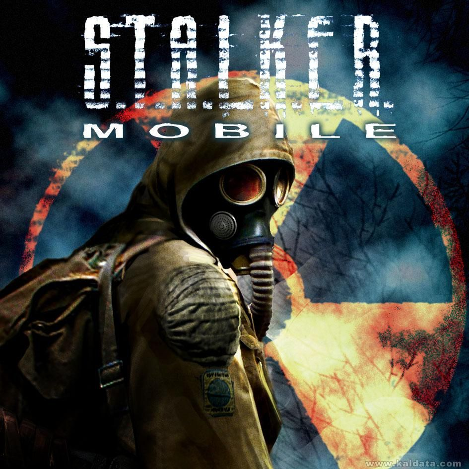 Stalker_mobile_logo.jpg
