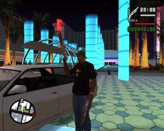 "Carl ""CJ"" Johnson - GTA San Andreas"