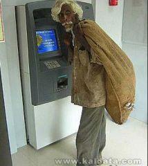 mangal pred bankomat.jpg