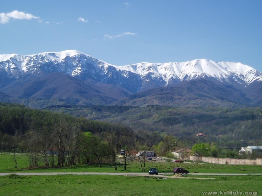 Траяна - Имоти в Троянският балкан