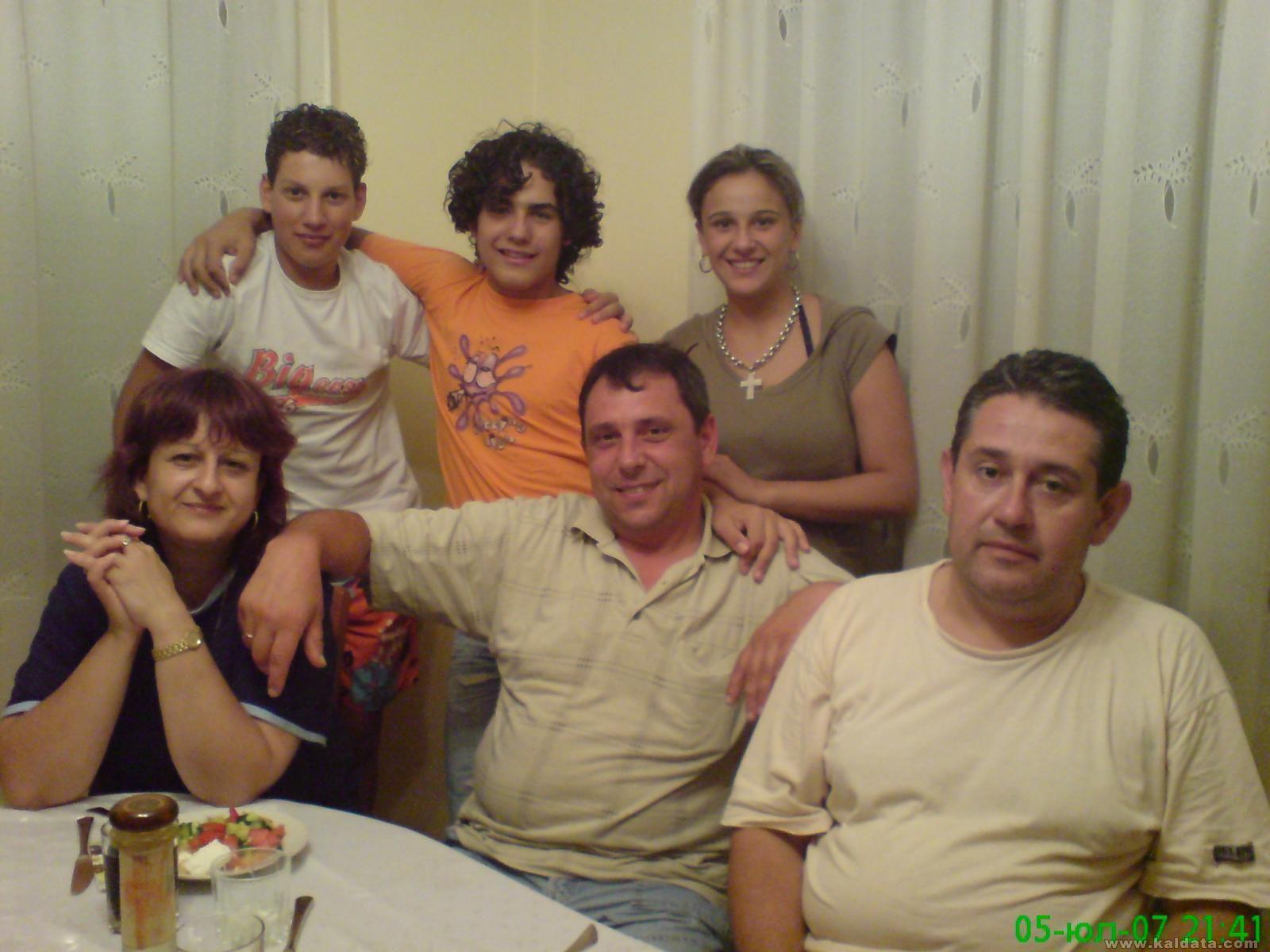 Аз и моето семейство