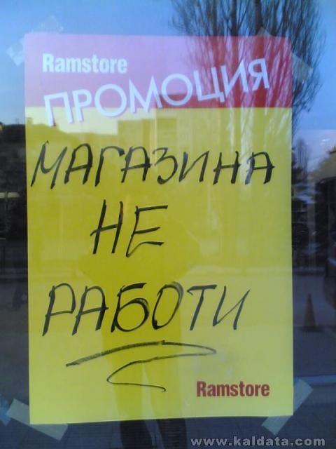 ПРОМОЦИЯ!!!
