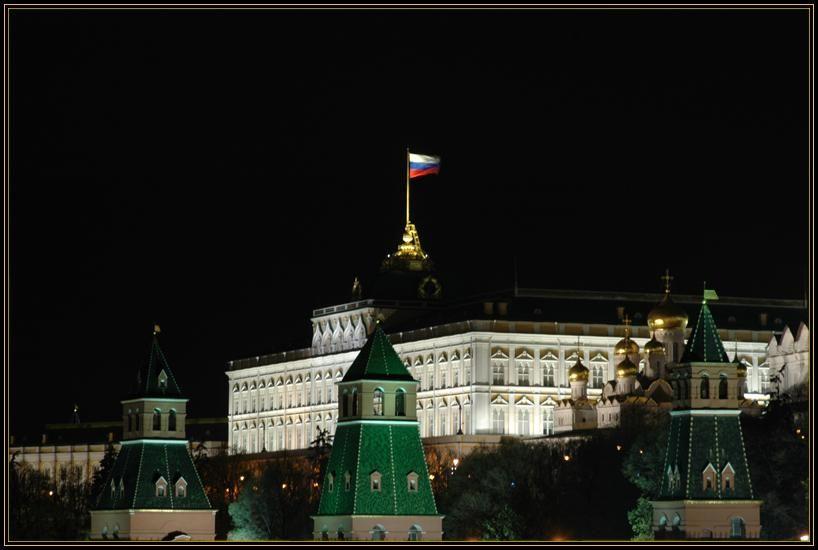 кремъл1.jpg