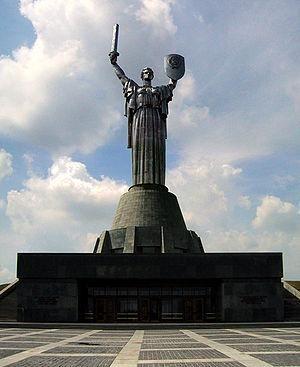 паметник на загиналите във втората световна  воина битка киев.jpg
