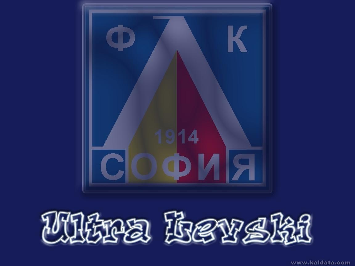 Levski - Wallpaper - 01.jpg