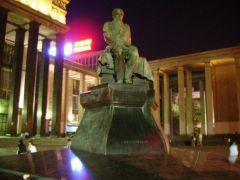 Паметникът на Достоевски.jpg