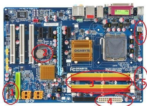 Какво да правим когато не стартира компютъра? Med_gallery_114663_1233_66026