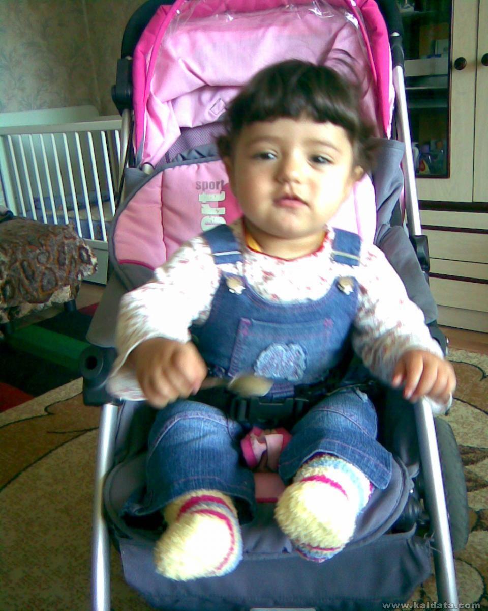 Дъщеря ми