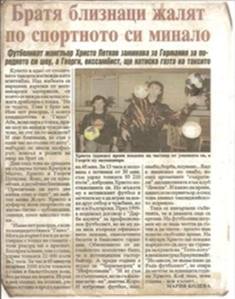 08.Georgi Petkov