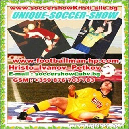 07.Soccer Show Kristi
