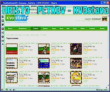 0142.HRISTO   PETKOV  - KVO stava