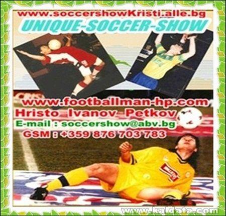06.Soccer Show Kristi
