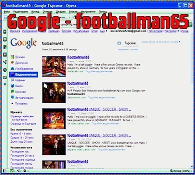 0136.footballman65   www.Google.com
