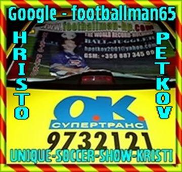 034.SONATA   Reclama   www.footballman hp.com