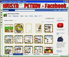 0130.HRISTO   PETKOV Facebook