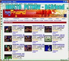 0138.HRISTO   PETKOV -  BGfriend