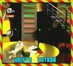051.HRISTO   PETKOV   BULGARIA   tursi   talants