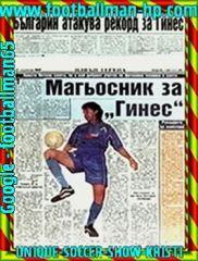 01.PRESSA   HRISTO   PETKOV