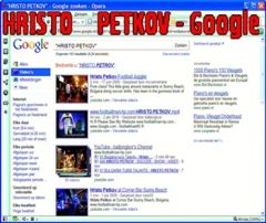 0180.Hristo   Petkov  - Google