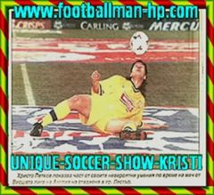 020.HRISTO   PETKOV   SHOW   FC\Lesster  Sity/