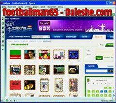 0151.HRISTO   PETKOV -  Daleshe.com