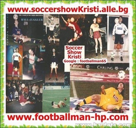013. Soccer Show Kristi