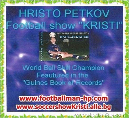 014.Soccer- Show- Kristi