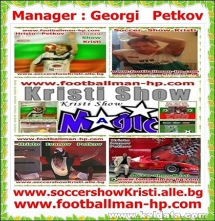028.Soccer Show Kristi