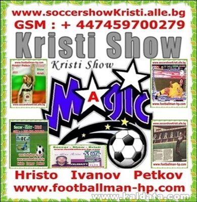 0166.Soccer Show Kristi