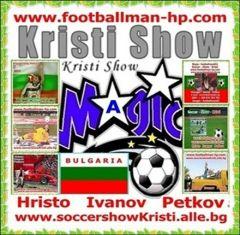 017.Hristo Petkov www.soccershowKristi.alle.bg