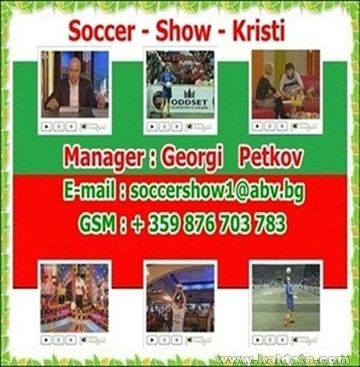 021.Soccer Show Kristi