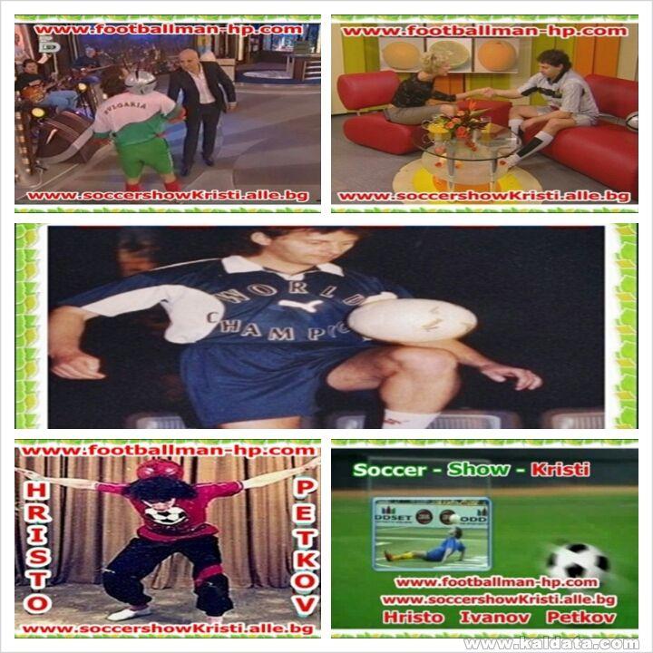 0169.Soccer Show Kristi