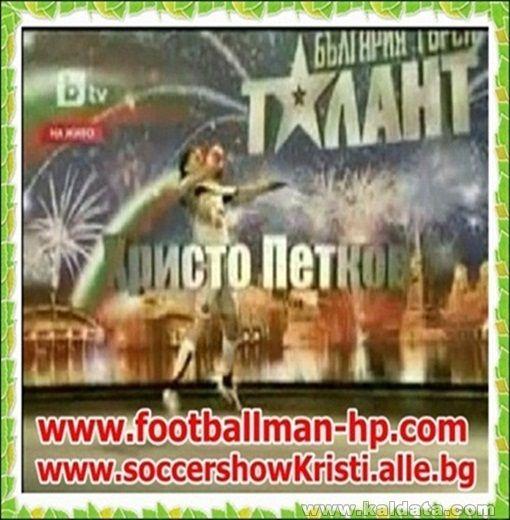 026.Hristo   Petkov   Bulgaria   tursi   talants
