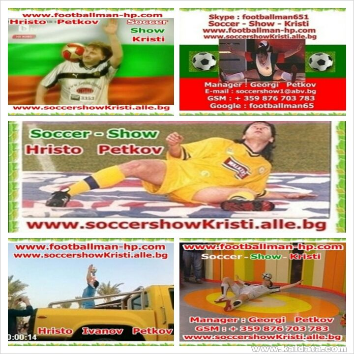 0165.Soccer Show Kristi
