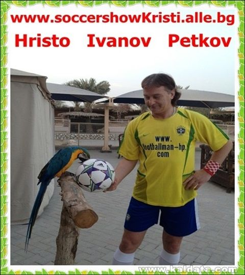 0183.Hristo  Ivanov  Petkov