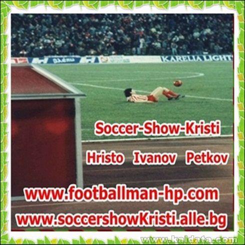 09.Soccer   Show   Kristi   Red  Stars