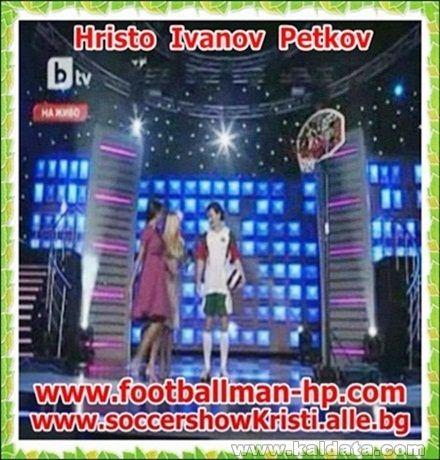 030.Hristo   Petkov   Bulgaria   tursi   talants