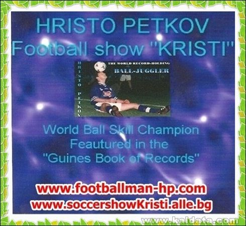 010.Soccer Show Kristi