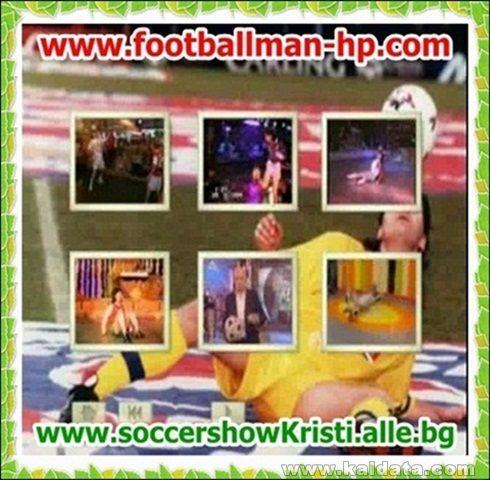 023.www.footballman hp.com