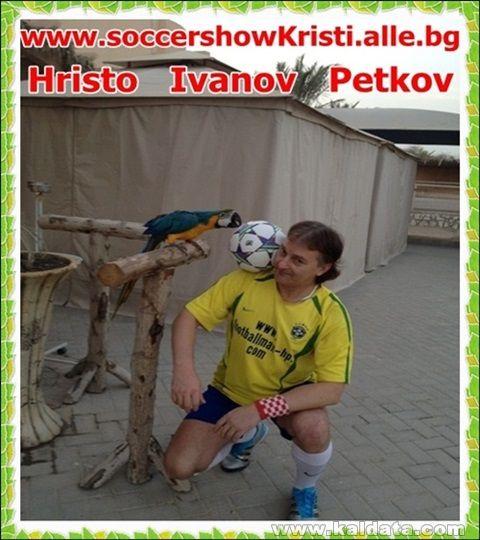 0182.Hristo  Ivanov  Petkov