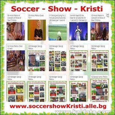 0206.www.soccershowKristi.alle.bg